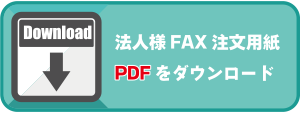 dl-fax-pdf