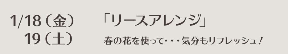 lesson-0118