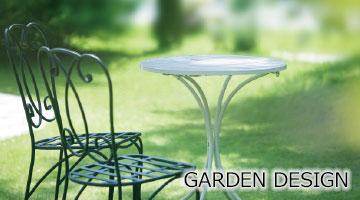 garden-contents-06