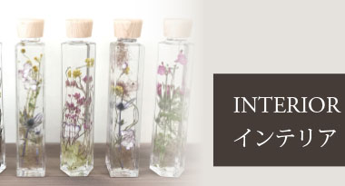 ONESIDE BOUQUET 花束