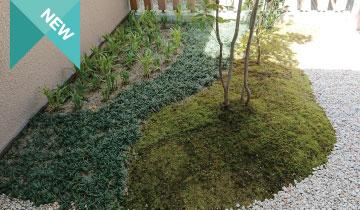 garden-top-01