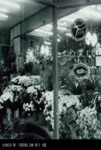 生花園芸実例写真09