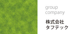 gaiyo-top-10