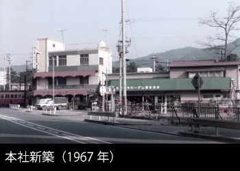 history-04