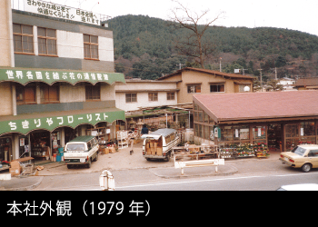 history-05