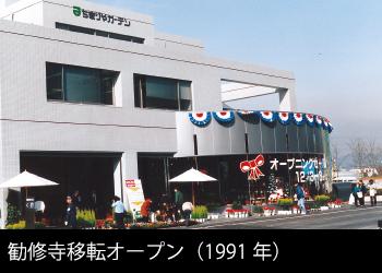 history-07