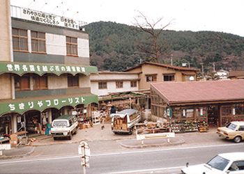 1979本社外観_re