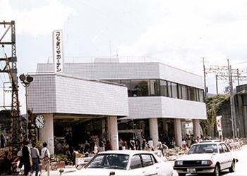 1981新社屋外観_re