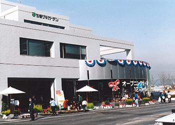 1991勧修寺移転オープン_re